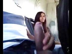 حصلت الفتاة عايز فيلم سكس عراقي الصغيرة على صنم